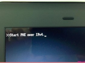start pxe over ipv4问题解决
