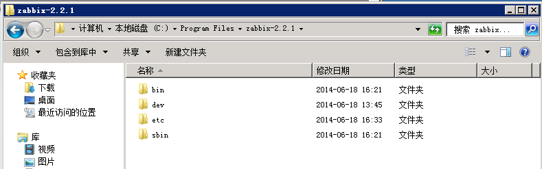 windows zabbix agentd安装