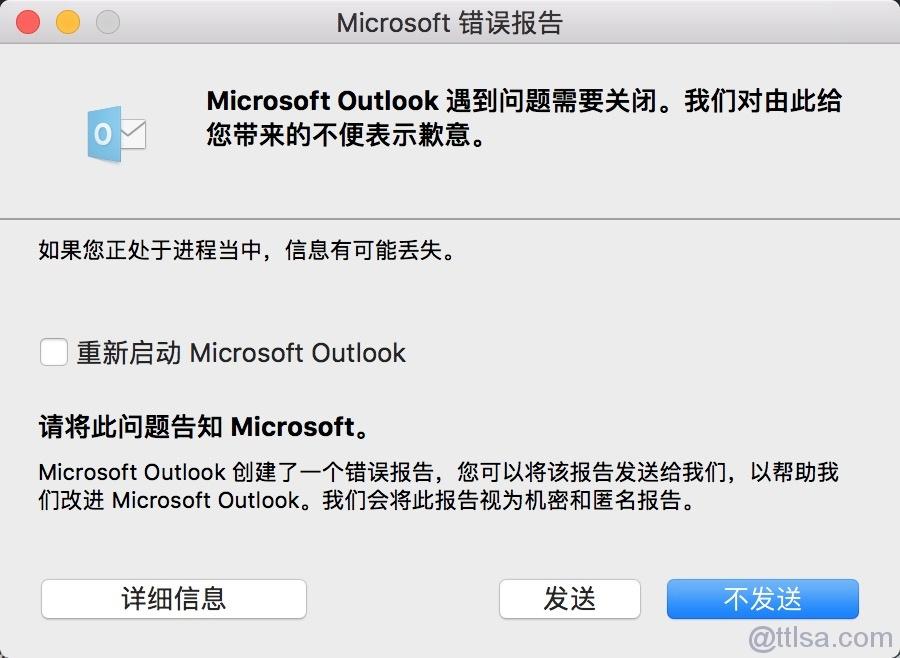 mac office无法使用